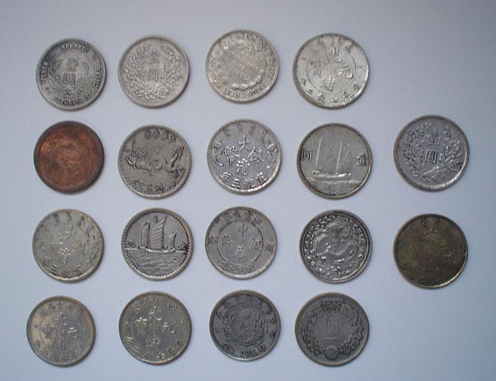 firefly_coins_02.jpg